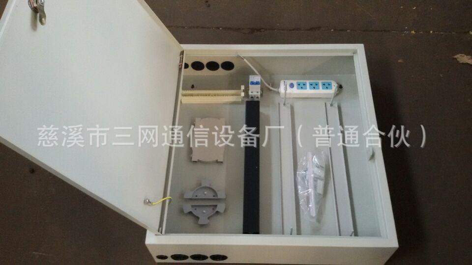 配线箱提供配电接口,光缆引入及光纤盘绕