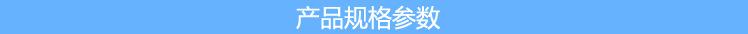 QQ图片20150417212859