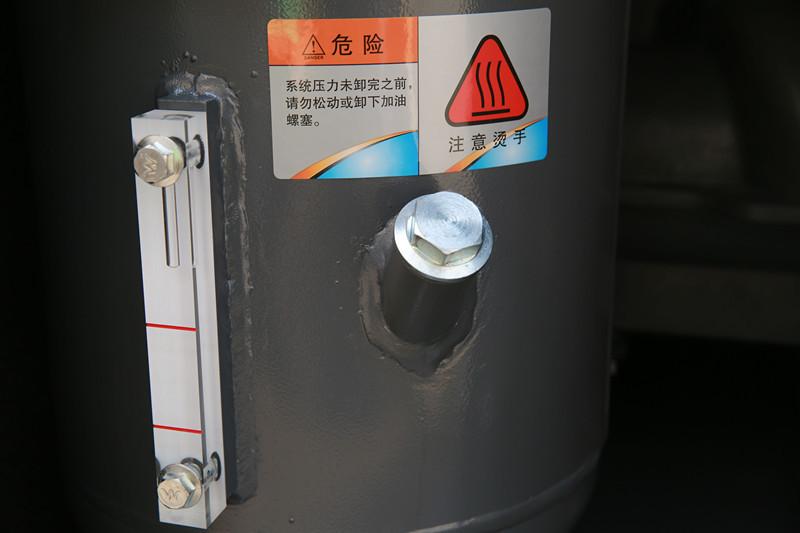 37kw永磁变频空压机