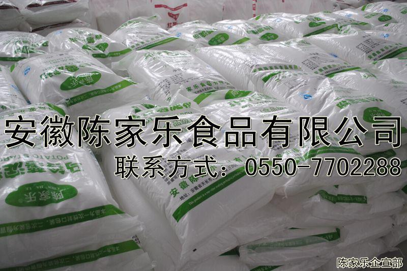 马铃薯淀粉8