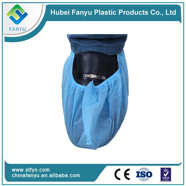 一次性無紡布機制藍色防塵、防滑鞋套,攜帶方便