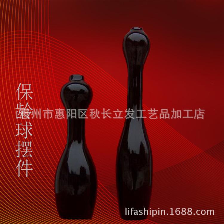 保龄球造型瓶LF-H0020现代简约风摆件健身房保龄球场所必备