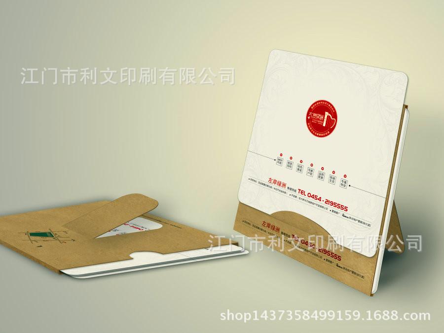 利文 【厂家生产】创意广告台历月历定制台历 2016年爆款日
