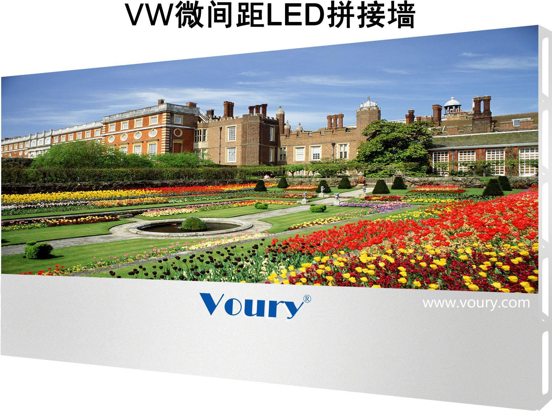 VOURY卓华光电P1.0微间距LED全彩屏小间距LED显示专家LED知名品牌