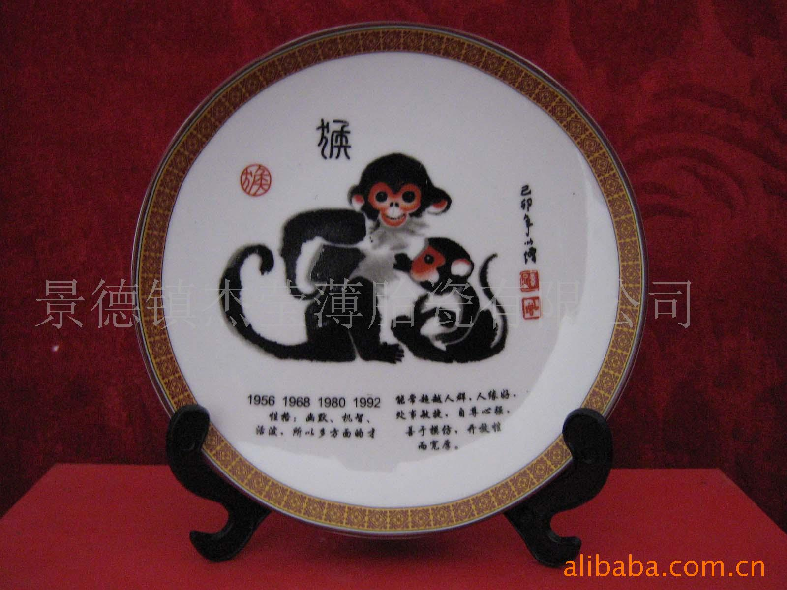 供应12生肖猴陶瓷挂盘 景德镇陶瓷挂盘 陶瓷工艺品