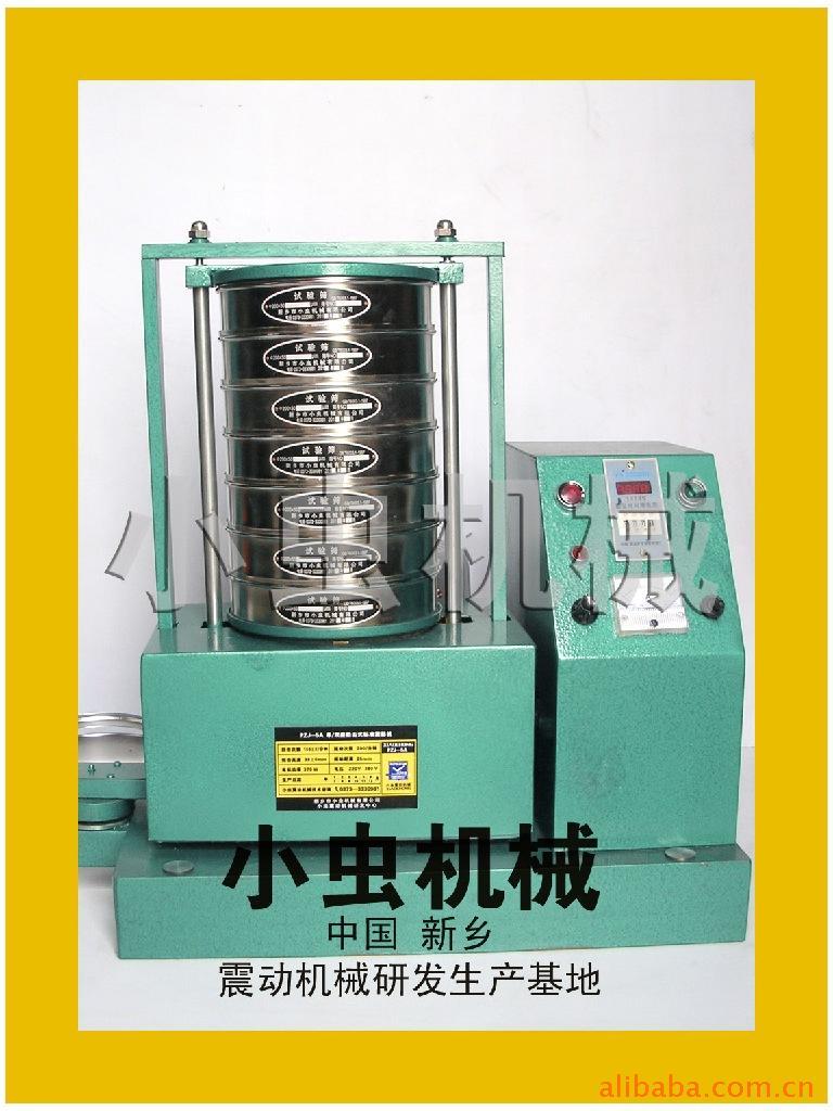 高科技产品小虫磁悬浮振动筛标准筛旋振筛分样筛拍击筛