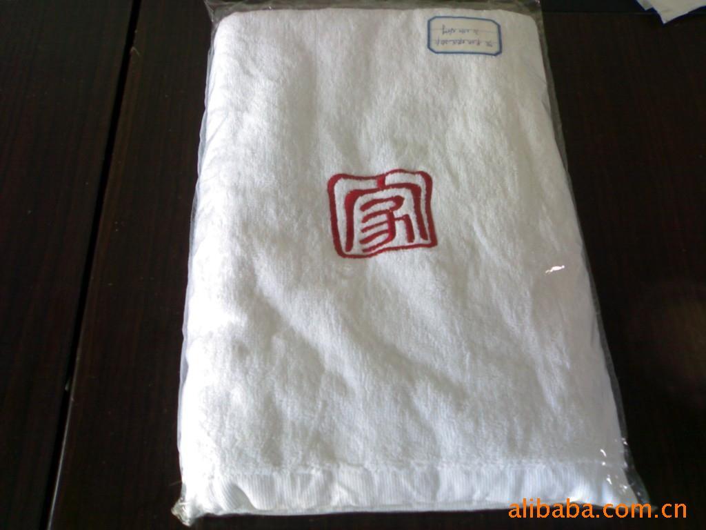 供应割绒绣花毛巾