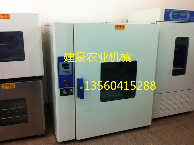 KH-75AS型智能温控电热恒温鼓风干燥箱烘干箱 谷物.药材烘箱